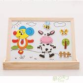 兒童玩具 十二生肖拼拼樂拼圖木質男女孩寶寶積木益智玩具【甲乙丙丁生活館】