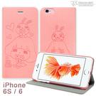 【默肯國際】Metal-Slim iPhone 6/6S 香菇妹壓印站立皮套 iPhone 6 6S