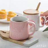 可愛粉嫩火烈鳥女閨蜜陶瓷杯帶蓋勺辦公室泡茶杯子 BF3865『寶貝兒童裝』
