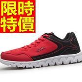 慢跑鞋-造型輕盈流行男運動鞋 61h40[時尚巴黎]