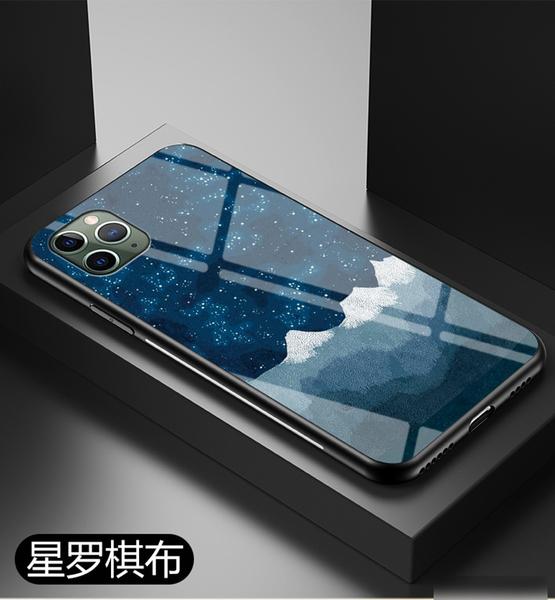 星空玻璃殼 iPhone 12 mini iPhone 12 11 pro Max 手機殼 漸層天空 黑邊軟框 保護殼保護套 防摔殼