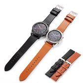 三星 Galaxy Watch 46 Gear S3 錶帶 真皮錶帶 皮革 牛皮 腕帶 替換帶 商務 運動戶外 手錶錶帶