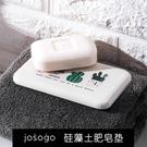 硅藻土肥皂墊衛生間創意印花硅藻泥香皂托吸...