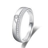 戒指 925純銀 鑲鑽(單件)-簡潔時尚生日情人節禮物男女飾品2款73dx52【時尚巴黎】