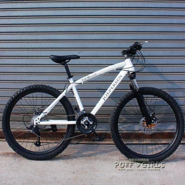自行車24寸高碳鋼雙減震變速igo