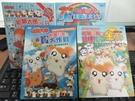 挖寶二手片-THD-178-正版DVD-動畫【哈姆太郎 OVA 1-4 4碟】-國日語發音(直購價)