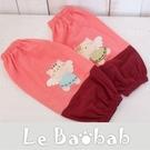 袖套~Le Baobab日系貓咪包 男女童可愛啵啵貓美術課袖套/拼布包包