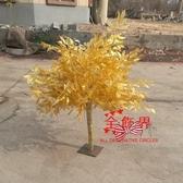 許願樹 仿真金色金榕樹搖錢樹許愿樹假樹發財樹黃金樹新年紅包樹促銷活動T