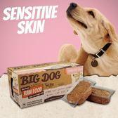 *KING WANG*【免運】(1盒12片入)澳洲BIG DOG(BARF)巴夫《犬用生食肉餅-舒敏護膚》