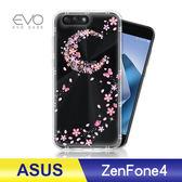 ASUS ZenFone 4 ZE554 KL 手機殼 奧地利水鑽 立體彩繪 空壓殼 彩鑽 手工貼鑽 防摔殼 - 櫻月
