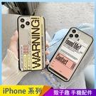 歐美標籤 iPhone 12 mini iPhone 12 11 pro Max 手機殼 透色背板 磨砂防摔 潮牌英文 保護殼保護套 矽膠軟殼