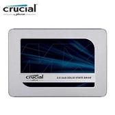 【綠蔭-免運】Micron Crucial MX500 1TB SSD
