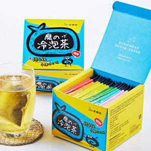 磨的冷泡茶綜15入隨手盒