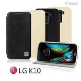 【默肯國際】Metal-Slim LG K10超薄流星紋立架皮套 手機保護皮套 手機保護殼 防摔滑