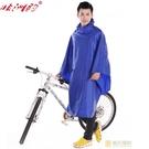 電動車自行車單人成人時尚帽檐加大加厚男女...
