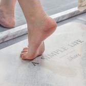 珪藻土地墊 大理石紋 吸水硅藻土地墊 日系速乾地墊 腳墊 浴墊  腳踏墊【E052】