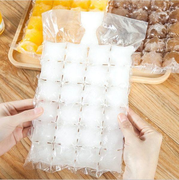 創意一次性封口製冰袋 DIY冰袋 冰塊模具 一包10入【H00710】