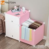 床頭櫃 簡易塑料床頭櫃宿舍迷你簡約現代小收納櫃子臥室床邊櫃組裝儲物櫃 名創家居館igo