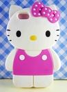 【震撼精品百貨】Hello Kitty 凱蒂貓~HELLO KITTY iPhone5手機造型矽膠殼-點點蝴蝶結(站)