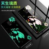 三星note8手機殼夜光玻璃s9plus個性創意軟邊s9 全包防摔情侶硅膠 科炫數位