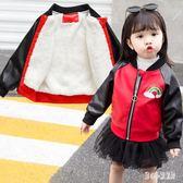女童皮衣 秋外套潮洋氣韓版兒童寶寶pu皮夾克加絨加厚 nm15022【甜心小妮童裝】
