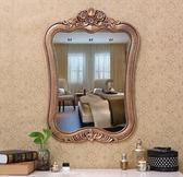 壁掛鏡 洗手間鏡子衛生間浴室鏡美容院梳妝台化妝鏡壁掛貼牆臥室家用tw  【快速出貨八折下殺】