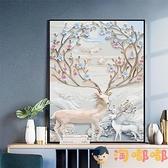 diy數字油畫風景手工填色畫水彩涂色裝飾畫畫【淘嘟嘟】
