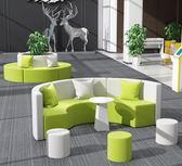 S型異形沙發辦公簡約組合布藝商務洽談大廳學校創意休閒沙發wy