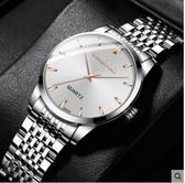 男士手錶物理公式瑞士男士霸氣手錶男學生考試簡約超薄男生鋼帶石英錶刻字 JUST M