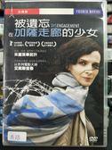 挖寶二手片-P07-091-正版DVD-電影【被遺忘在加薩走廊的少女】-茱麗葉畢諾許 珍妮摩露