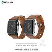 【A Shop】NOMAD x HORWEEN皮革 Apple Watch摩登皮革錶帶 38mm / 42mm (摩登款)