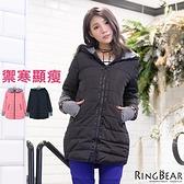保暖外套--禦寒聖品保暖防風連帽羅紋袖修身長版鋪棉外套(黑.粉XL-5L)-J307眼圈熊中大尺碼◎