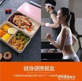 便當盒依蔓特健身減脂餐盒分格成人雙層便當盒日式飯盒減肥餐微波爐加熱   多莉絲旗艦店