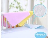 [韓風童品](中號73*53)  3D立體竹纖維防滑隔尿墊 兒童純棉尿布墊 防水尿墊 產褥墊 生理墊 保潔墊