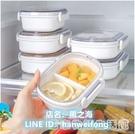 便當盒 日本水果盒小學生食品級保鮮便當盒幼兒園寶寶兒童外出便攜飯餐盒【風之海】