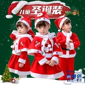 聖誕節男女童裝扮表演服衣服聖誕節演出服聖誕老人【英賽德3C數碼館】