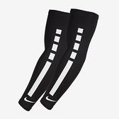 Nike Elite UV Sleeve [N0002044027SM] 臂套 運動 籃球 跑步 輕量 防曬 2入 黑