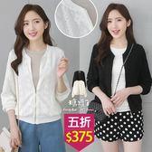 【五折價$375】糖罐子蕾絲花口袋拉鍊外套→預購【E51426】