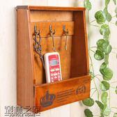 創意桌面放鑰匙收納盒門口玄關客廳家用遙控器手機掛架掛墻壁掛式【叢林之家】