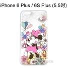 迪士尼空壓氣墊軟殼 [花草] 米妮 iPhone 6 Plus / 6S Plus (5.5吋)【Disney正版授權】