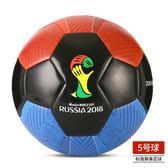 哈恩達斯5號成人比賽耐磨足球3號4號小學生訓練足球世界杯