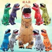 侏羅紀霸王龍暴龍充氣表演服裝恐龍萬圣節cosplay派對搞笑衣服飾-凡屋