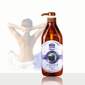 葡萄籽油基礎油 按摩油香薰精油 保濕補水滋潤美容院裝精油