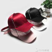 帽子韓版棒球帽英文字母嘻哈帽潮時尚百搭遮陽帽鐵環鴨舌帽     ciyo黛雅