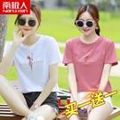 2件】白色純棉短袖t恤女2021年新款夏裝2020夏季韓版半袖寬鬆上衣【快速出貨】