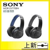 《台南-上新》SONY MDR-ZX770 BN  無線 藍牙 降躁 耳罩式耳機 770BN  公司貨