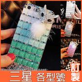 三星 S20 Ultra A71 A51 M11 A31 A30S Note10+ A50 A70 Note9 A9 A7 J6+ 漸變狐狸 手機殼 水鑽殼 訂製