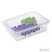廚房冰箱收納盒家用大容量果蔬保鮮盒塑料食品帶蓋儲物盒