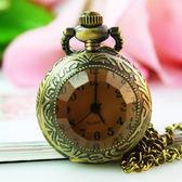 懷錶創意復古學生考試看時間球形翻蓋懷錶金色飛賊項錬錶同學護送禮物