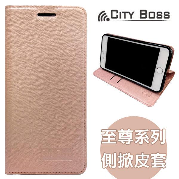 4.7吋 iPhone 7/i7  CITY BOSS 至尊系列*手機套 側掀 皮套/磁扣/側翻/保護套/背蓋/支架/軟殼/手機殼